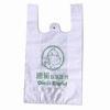 T-shirt bag 600x(360+180)x0.025mm image