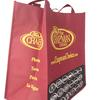 PP non-woven bag 38x30x7cm with your custom print image
