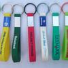 Silicone key chain with aluminum plate image