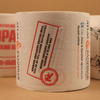 Toilet paper with your custom print image