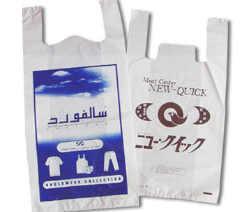 T-shirt bag 400x(240+110)x0.025mm image