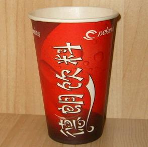 Paper cup 12 oz with custom print and single wall image