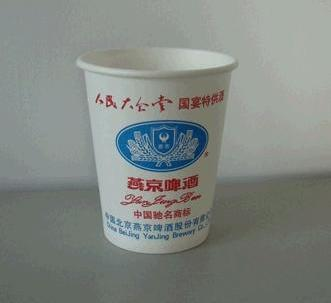 Paper cup 2.5 oz with custom printed and single wall image