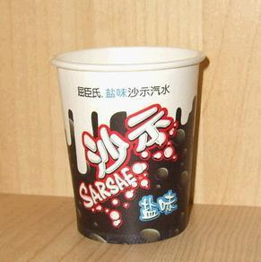 Paper cup 4.5 oz with custom print and single wall image