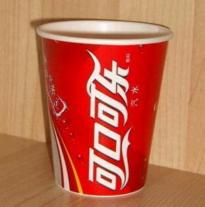 Paper cup 9 oz with custom print and single wall image
