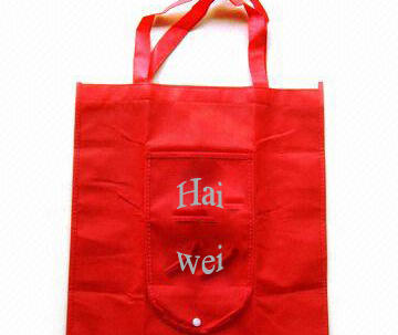 PP non-woven bag 42x38 cm custom printed with your artwork image