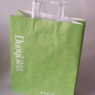 Kraft paper bag 32x39hx11cm printed to your design image