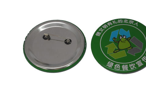 Metal button badge 58mm with bespoke print image
