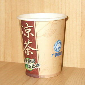 Paper cup 4 oz with custom print and single wall image