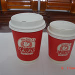 Custom printed 16 oz double wall paper cup image